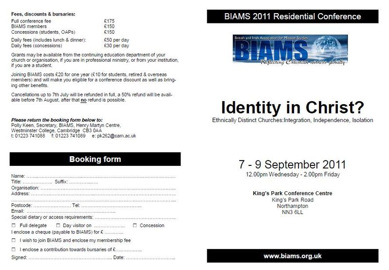 BIAMS Flyer